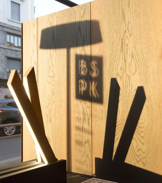 BSPK SHOWROOM